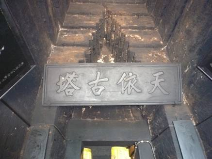 Thiên Y Thánh Mẫu, hành trình của một nữ thần Chăm – Việt – Hoa Image006
