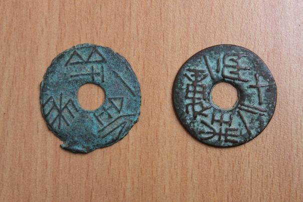 Những đồng tiền Đông Chu Img_1423