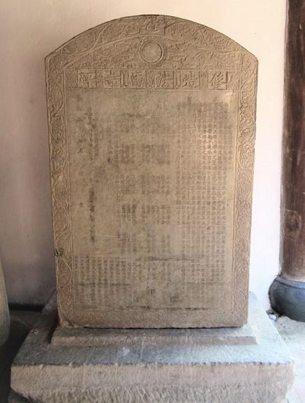 Các bộ tứ trong thần điện Việt: Tứ pháp Bia-chua-dau-1-624x825
