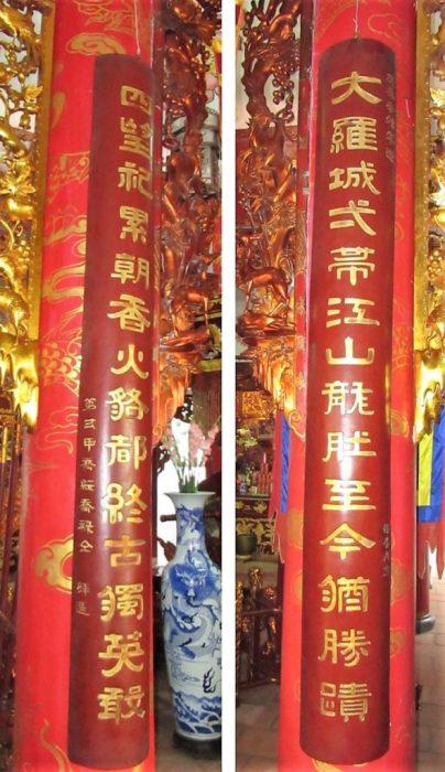 Lạc Đô, Long Đỗ, Thăng Long  Publication3-591x1024-e1519444291805