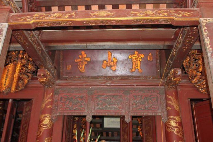 Tứ pháp và Thái Thượng Lão Quân ở Hà Nam Bao-son-tu-768x512
