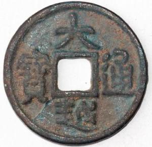 Những bảo vật Đại Việt và Đại Hưng Dvtb-300x291