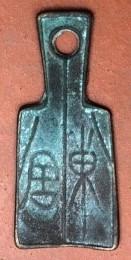 Những đồng tiền cổ của thiên hạ Trung Hoa trên đất Việt Bo-tien-dong-chu