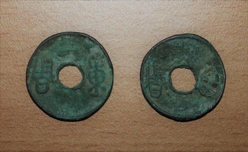 Những đồng tiền cổ của thiên hạ Trung Hoa trên đất Việt Img_1631-2-624x383
